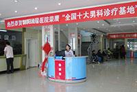 医院环境10